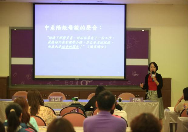 學習x分享 發展多元策略 助女性重回職場
