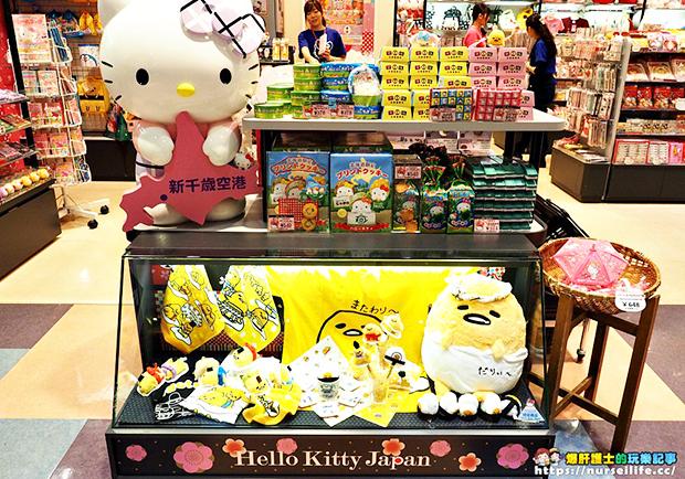 Hello Kitty迷不容錯過!超療癒限定商品,挑戰你的荷包極限