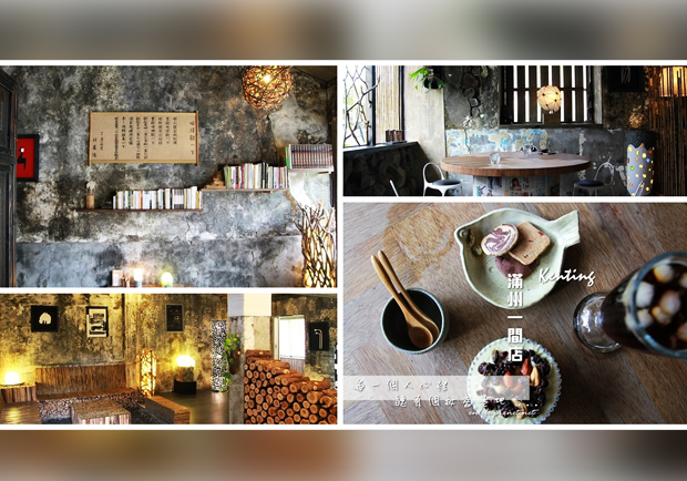納入心裡秘密基地的美麗角落!墾丁私房咖啡店:滿州一間店
