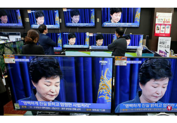 青瓦台官員透露 朴槿惠將職權移交準總理