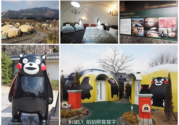 日本九州之旅:阿蘇溫泉、饅頭屋、白川水源