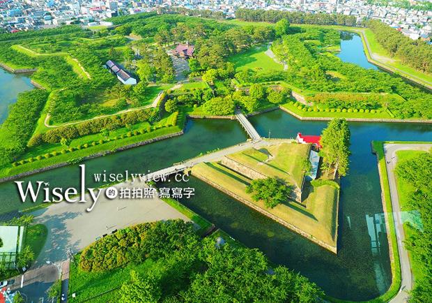 北海道函館一日行程:新日本三景之一「大沼公園」和五稜郭
