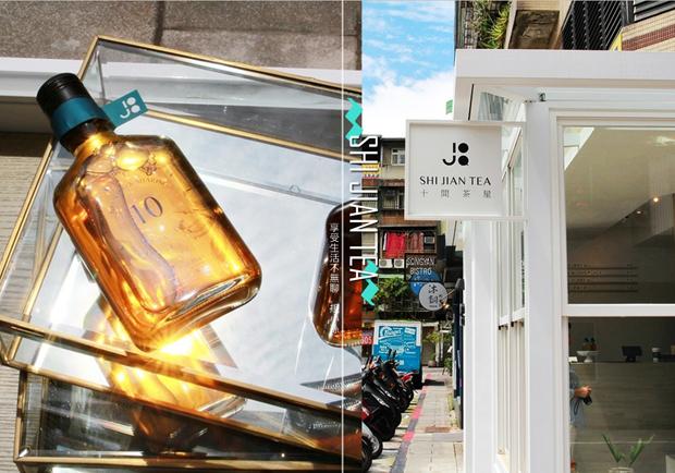 十間茶屋:街角的白色透明小屋散發著清新宜人的氣質