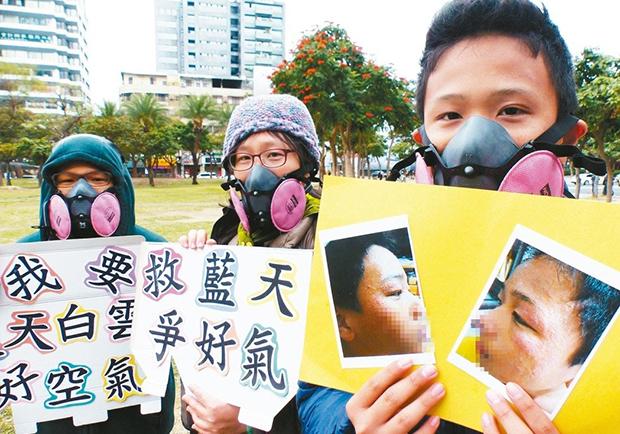 中南部空汙 孩子:快不能呼吸了