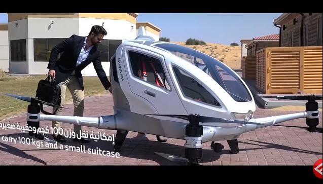 會飛的計程車  杜拜載客無人機7月起飛