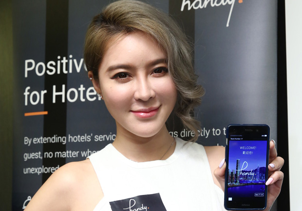 鴻海富智康投資的旅遊手機平台 將進軍台灣