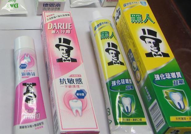 南韓網紅 最愛台灣奶茶、黑人牙膏