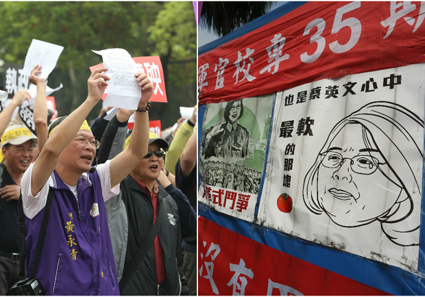 329警消抗議呼喊: 政府不重視警察權益,誰來維護治安?