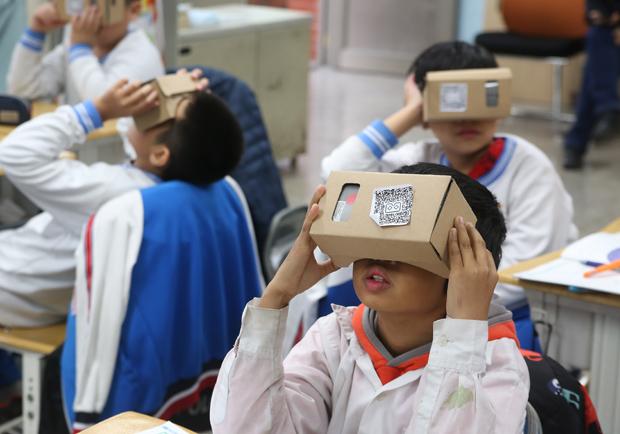 簡單三步驟 156元就能玩VR