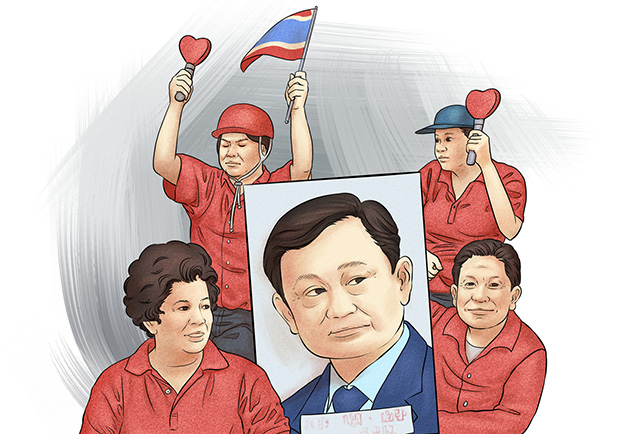 失根的蘭花:東南亞華人的漂泊與哀愁