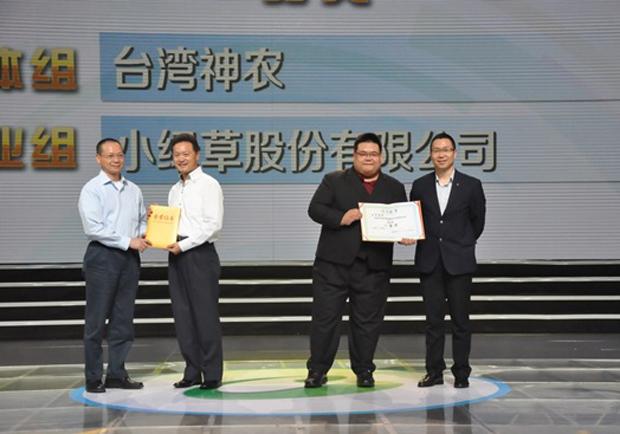「進擊的台灣青年」 藉兩岸新創大賽「煉鐵成鋼」