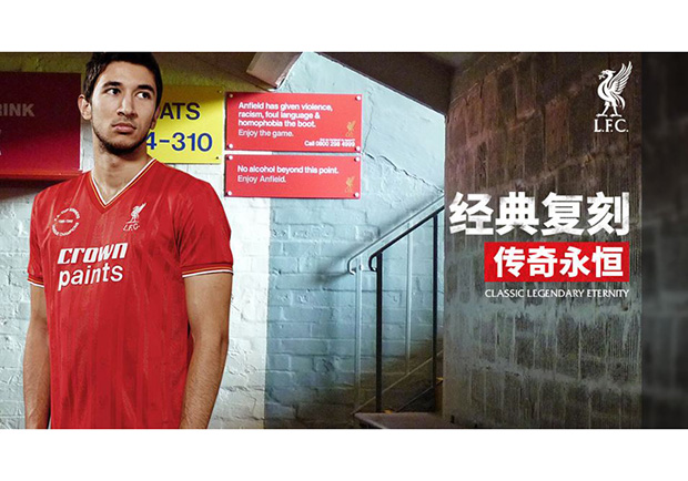 英超球隊在中國推廉價球衣 僅售30美元與山寨貨競爭