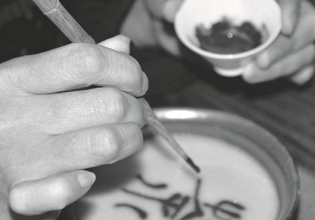 在茶上寫詩作畫