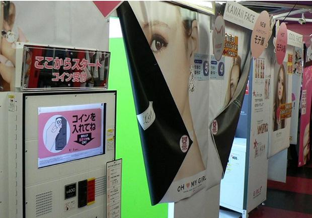 美顏APP那麼多,這家日本大頭貼如何抓住少女心