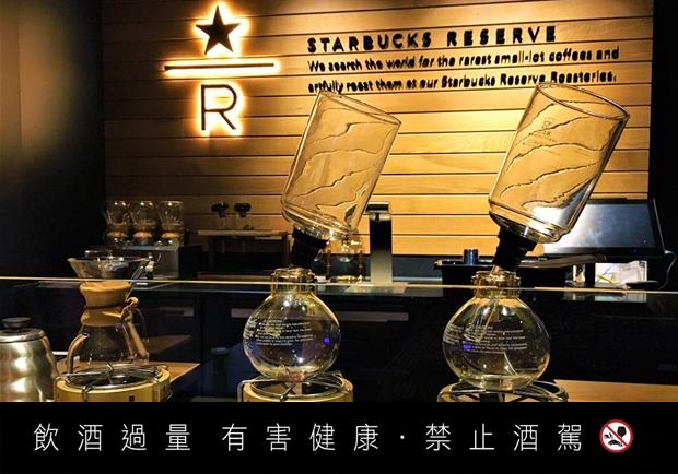 咖啡館裡美酒香:台北溫哥華雙城品酒趣