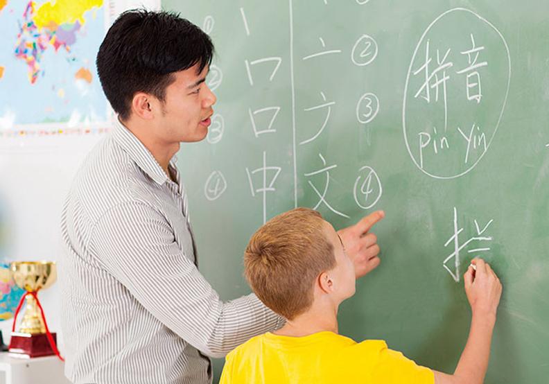 英國 6個月大開始學中文 贏在全球化起跑點