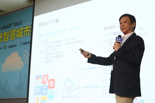 臺北市資訊局 推動平台新服務