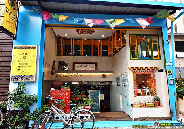 滇藏料理、酥油、老樹茶!充滿濃濃藏式風情的特色咖啡館