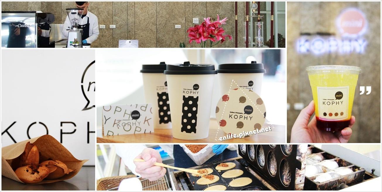 小清新文青風咖啡,配上熔岩雞蛋糕超療癒!