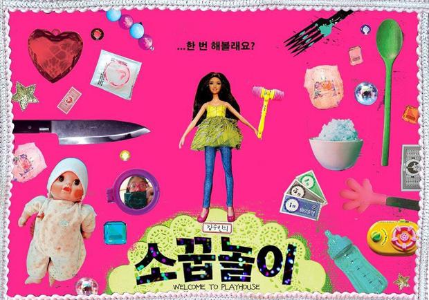 韓國媳婦真實樣貌 戳破韓劇夢幻泡泡