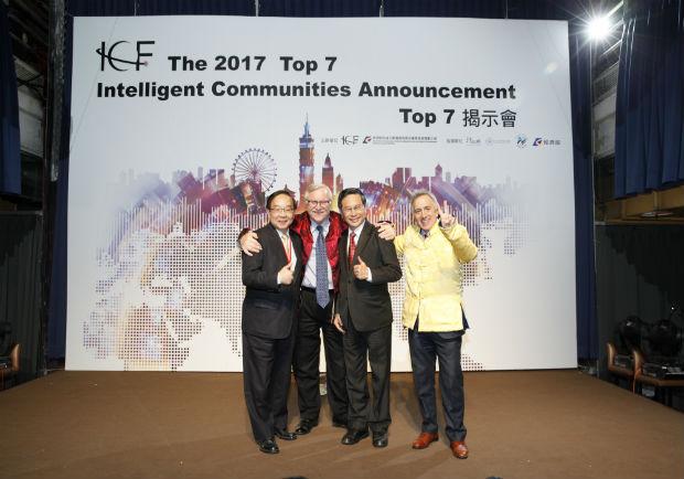 嘉義市榮登ICF評選「2017全球7大(TOP 7)智慧城市」