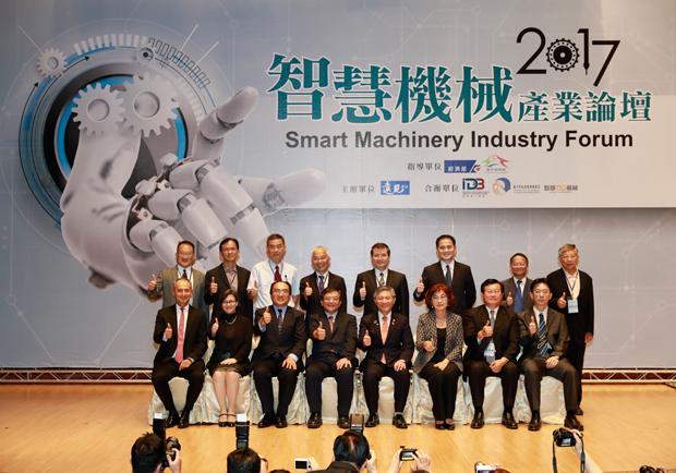 經濟部串連官產學研,推動智機產業,接軌國際