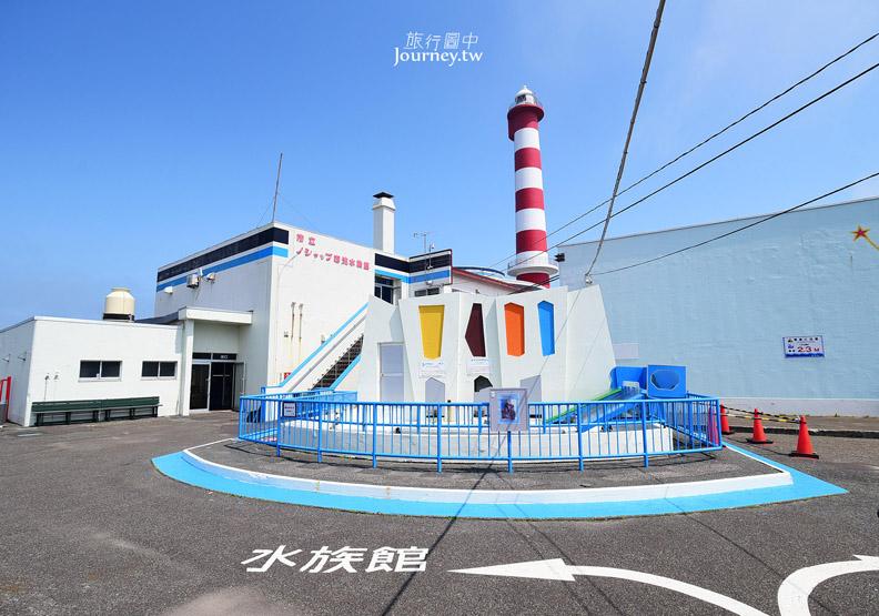 全日本最北的水族館遇見「波妞」