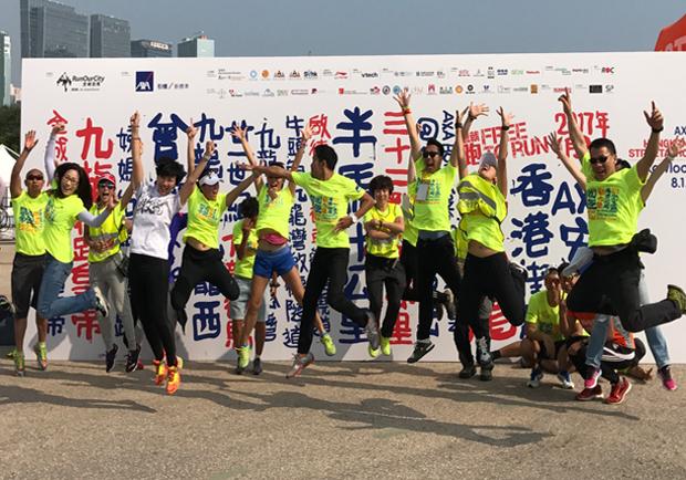 跑出活力、注入正能量 香港全城瘋路跑