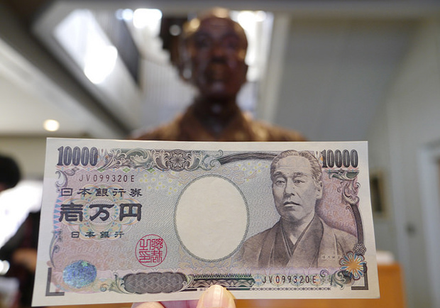 認識日幣一萬元上的這個人:福澤諭吉