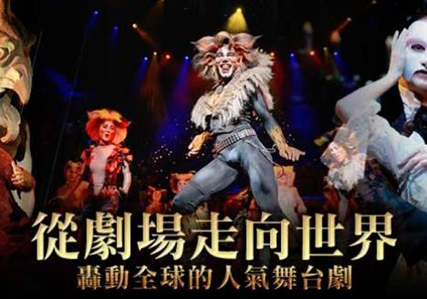 全球人氣舞台劇第五名 創造百老匯公演最久次數最多的記錄
