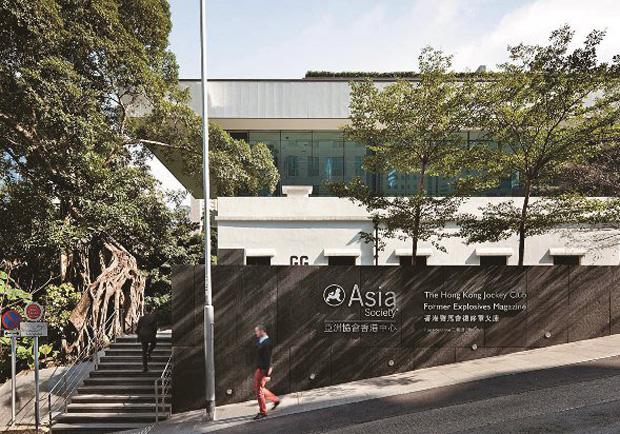 柳暗花明的城市藝術綠洲 - 亞洲協會香港中心