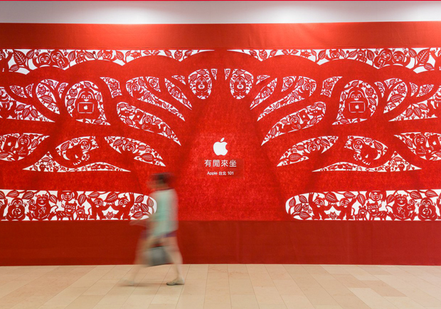台灣首家Apple直營店!「有閒來坐」巧妙結合剪紙民藝!