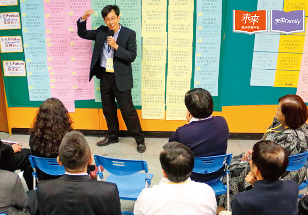 教師培力與增能,政府做了什麼?