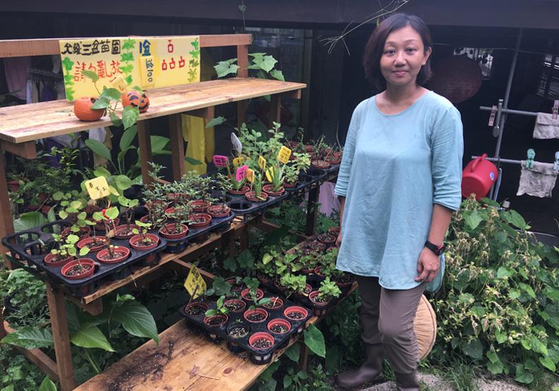 找到心靈綠洲「園藝治療師」領你拈花惹草 開心樂活