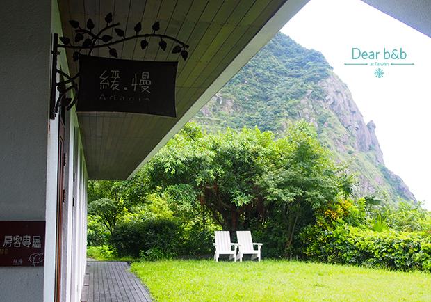 放鬆身心靈 來一趟緩慢的金瓜石旅程