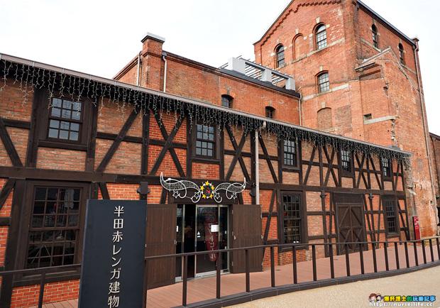 日本愛知 跨越世紀的紅磚百年啤酒廠