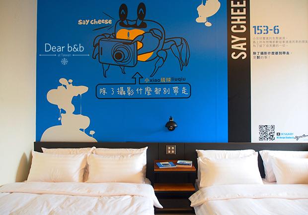 與大海交朋友 小琉球生態環保旅店