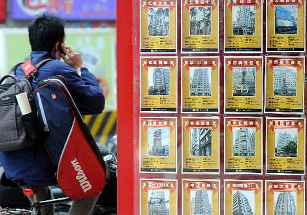 貸款買房創新低 業者:整個青壯族都買不起房了