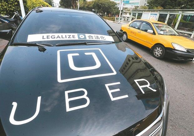 Uber換「新模式」 重返台灣