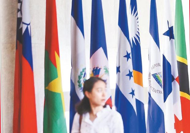 巴拿馬掰了 中華民國邦交國 快守不住2字頭