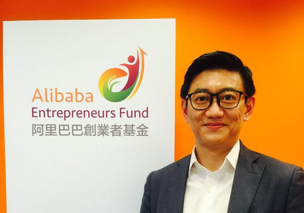 阿里巴巴台灣創業者基金 首批9家投資企業
