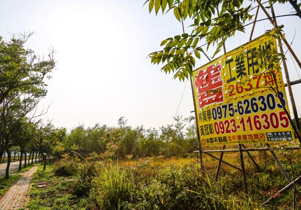 工業用地供需不均 「田園化聚落」幫農地工廠就地合法?