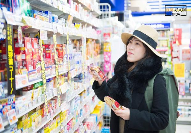 日本旅遊必買熱門醫藥用品,成分真的適合你嗎?