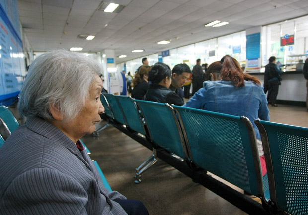 台灣終於將有第一家老人醫院