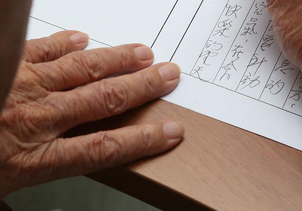 年齡增長、代謝變慢...指甲的 4 種老化現象