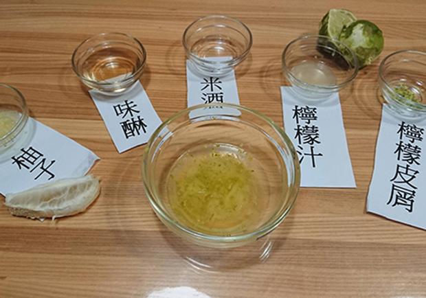 柚子低鹽沾醬DIY,中秋烤肉低鈉好健康