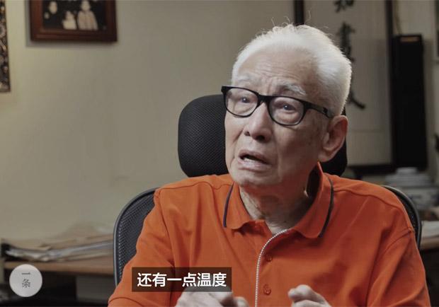 一生太短,96 歲的他只夠愛一個人