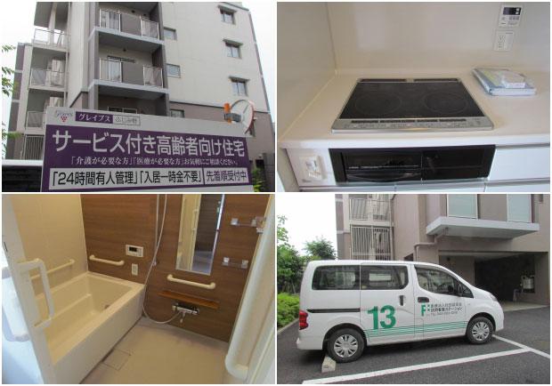 蓬勃發展的日本高齡住宅,值得台灣省思(下)