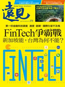 FinTech爭霸戰