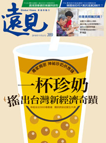 一杯珍奶 搖出台灣新經濟奇蹟